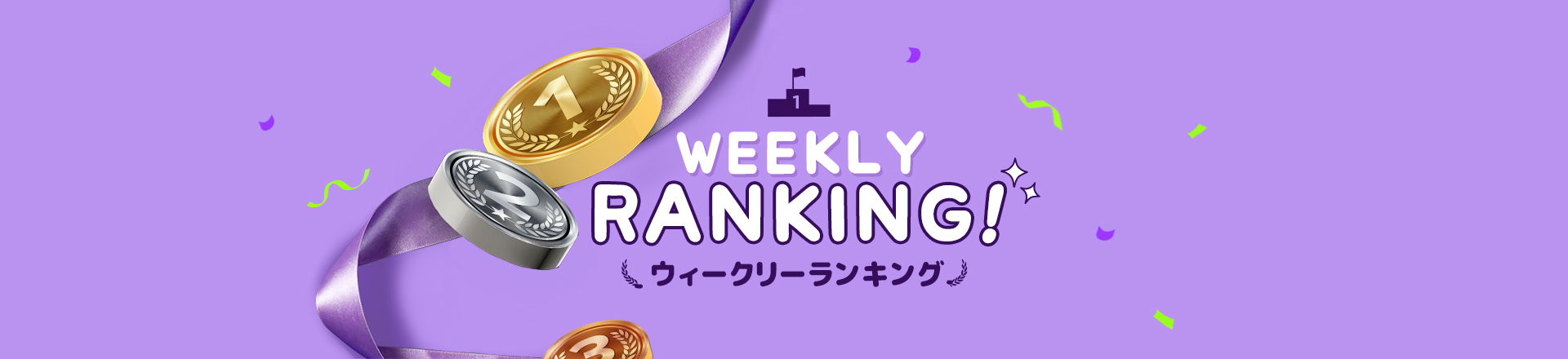 Weekly Ranking