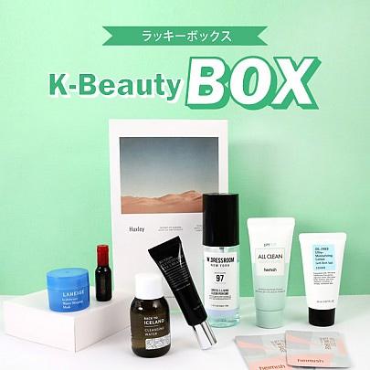 「期間限定] ラッキー  ボックス ( K-Beauty ボックス ) ミニ キット