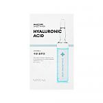 [Missha] Mascure sheet mask #水分 1ea