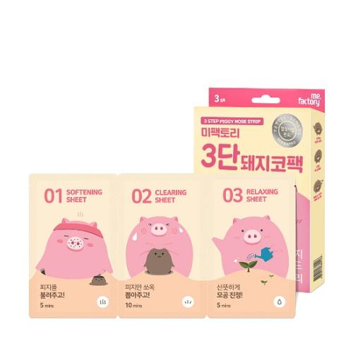[MeFactory] 3 Step Piggy Nose Strip (3EA)