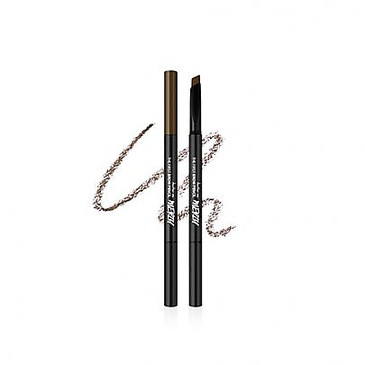 [MERZY] The First Brow Pencil