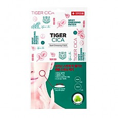 [Its Skin] Tiger Cica Spot Dressing Patch (10mm * 18EA / 12mm * 30EA)