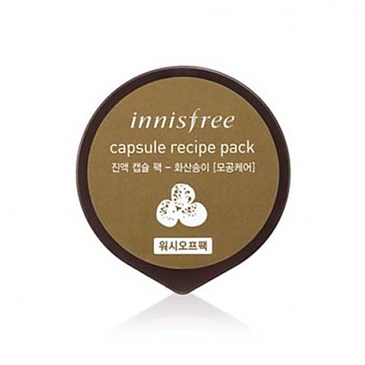 [Innisfree] Capsule Recipe Pack, Volcanic 10ml (2019)
