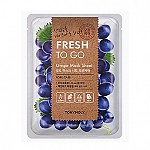 [Tonymoly] Fresh To Go Aloe Mask Sheet #Grape