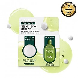 [WELLAGE] Cica Clear One day Kit (1EA)