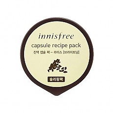 [Innisfree] Capsule Recipe Pack, Rice 10ml (Sleeping Pack )
