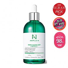 [アンプルエヌ(AMPLE:N)] Centel Calming Shot Ampoule 100ml
