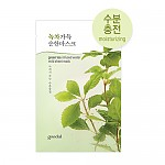 [Goodal] Greentea Infused Water Mild Sheet Mask 1ea
