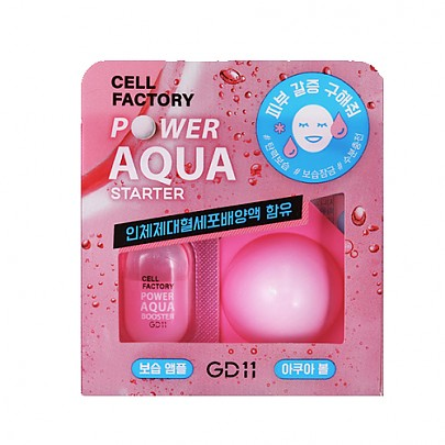 [GD11] Cell Factory Power Aqua starter 1ea