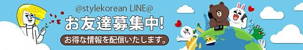LINE EVENT