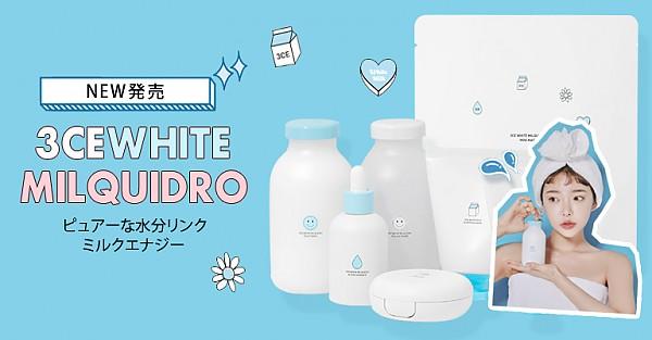 WHITE MILQUIDRO
