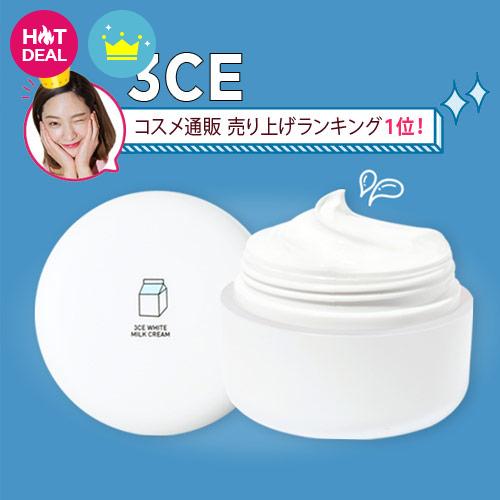 [スリーコンセプトアイズ(3CE)] ホワイト ミルク クリーム 50g (ウユクリーム)